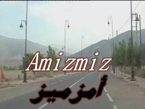 Amizmiz             أمزميز