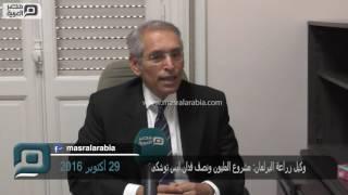 مصر العربية | وكيل زراعة البرلمان: مشروع المليون ونصف فدان ليس توشكى