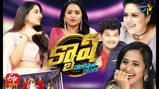 Cash| Srimukhi,Lasya,Vishnu priya,Avinash | 4th April 2020  | Full Episode | ETV Telugu