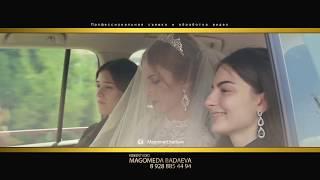Самая красивая Чеченская свадьба
