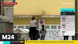 Власти Испании хотят продлить режим повышенной готовности - Москва 24