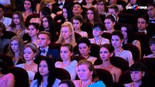"""Губернаторский бал выпускников """"Золотое созвездие Дона-2015"""""""