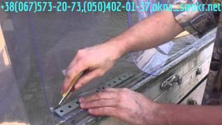 Тепловая ПВХ завеса,ленточная термоштора купить для автохолодильников,рефрежераторов,морозильников(Продажа(купить), изготовление ленточных тепловых ПВХ завес, энергосберегающих термоштор-жалюзи производс..., 2015-09-20T20:52:53.000Z)