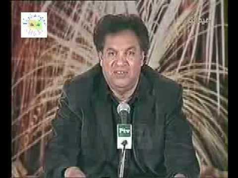 Kadi tay peke ja ni begum Funny punjabi poetry