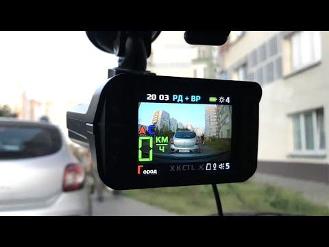 ТОП 5 лучших видеорегистраторов 2020