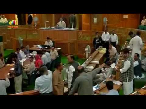 Jammu and Kashmir Assembly Proceedings Disrupted With Opposition MLA's Protest against Inflation