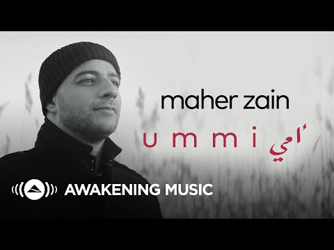 Maher Zain - Ummi | Maher Zain - My Mother (Video Musik Baru)