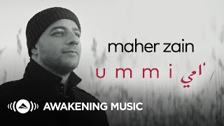 Maher Zain - Ummi (Mother) | ماهر زين - أمي (New Music Video)