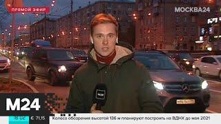 Смотреть видео Движение в Алабяно-Балтийском тоннеле восстановлено - Москва 24 онлайн