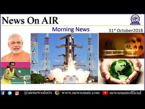 Morning News 31/10/2018