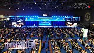 [中国新闻] 进博会给买卖双方带来实实在在的红利 | CCTV中文国际