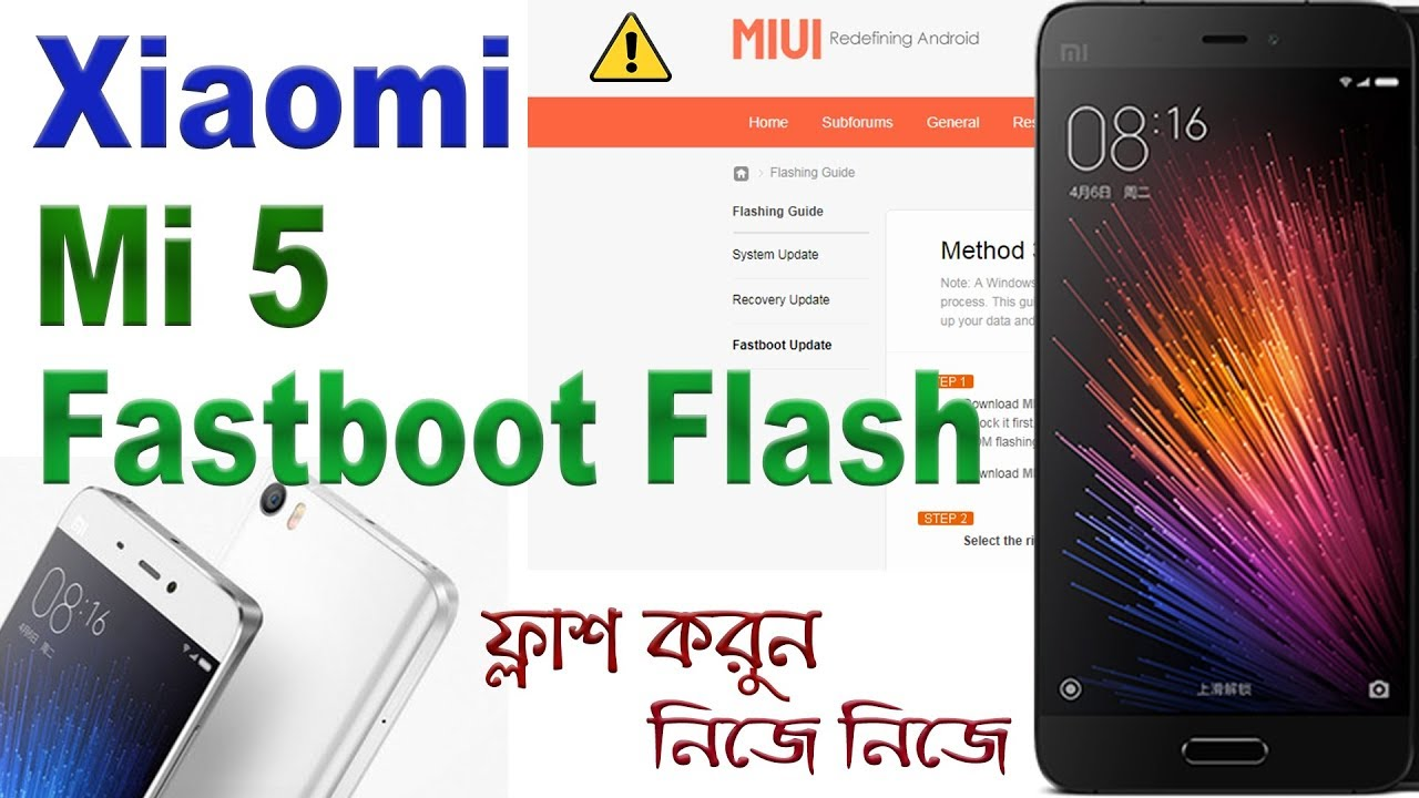 XIAOMI MI 5 FASTBOOT FLASH GLOBAL STABLE ROM
