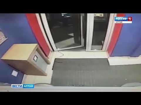 Опубликовано видео взрыва банкомата ВТБ в Бийске