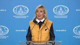 Еженедельный брифинг Марии Захаровой от 26.12.19. Полное видео