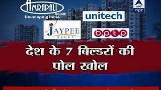 Mera Ghar Mera Haq: Watch how 7 renowned builders cheated people