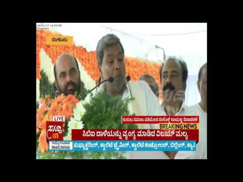 CM Siddaramaiah Speech  In freedom Park Bangalore | ಸುದ್ದಿ ಟಿವಿ