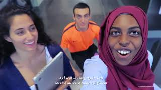 Discover AUS   About American University of Sharjah