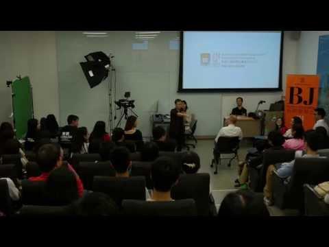 HKU JMSC 2016-17 Bachelor of Journalism Admission Talk