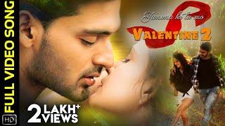 Janena Ki Tu Mo Valentine 2 | Full Song | Odia Music Album | Aryan | Anjel | Addictive Shots