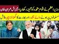 Welldone PM Imran Khan | PM Imran Khan Address UN General Assembly | GNN