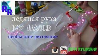 dIY -Как сделать цветной песок из соли./Поделки и игры для детей/ How to Make Coloured Sand Salt