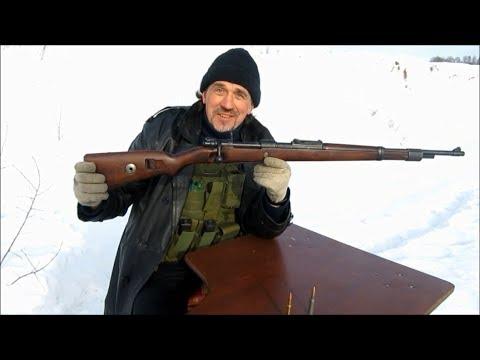 Mauser 98k 'Сумрачный