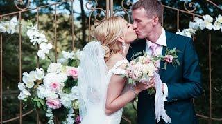 Дмитрий и Екатерина. Мини фильм о нашей свадьбе (09.09.16)