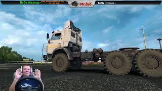 Мод Камаз-4310 / ETS2 / Обзор /Euro Truck Simulator 2