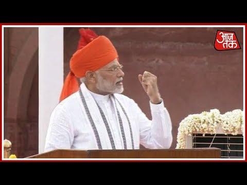 लालकिले के प्राचीर से  मोदी के अंदाज देखिए…PM मोदी के भाषण के हाईलाइट्स