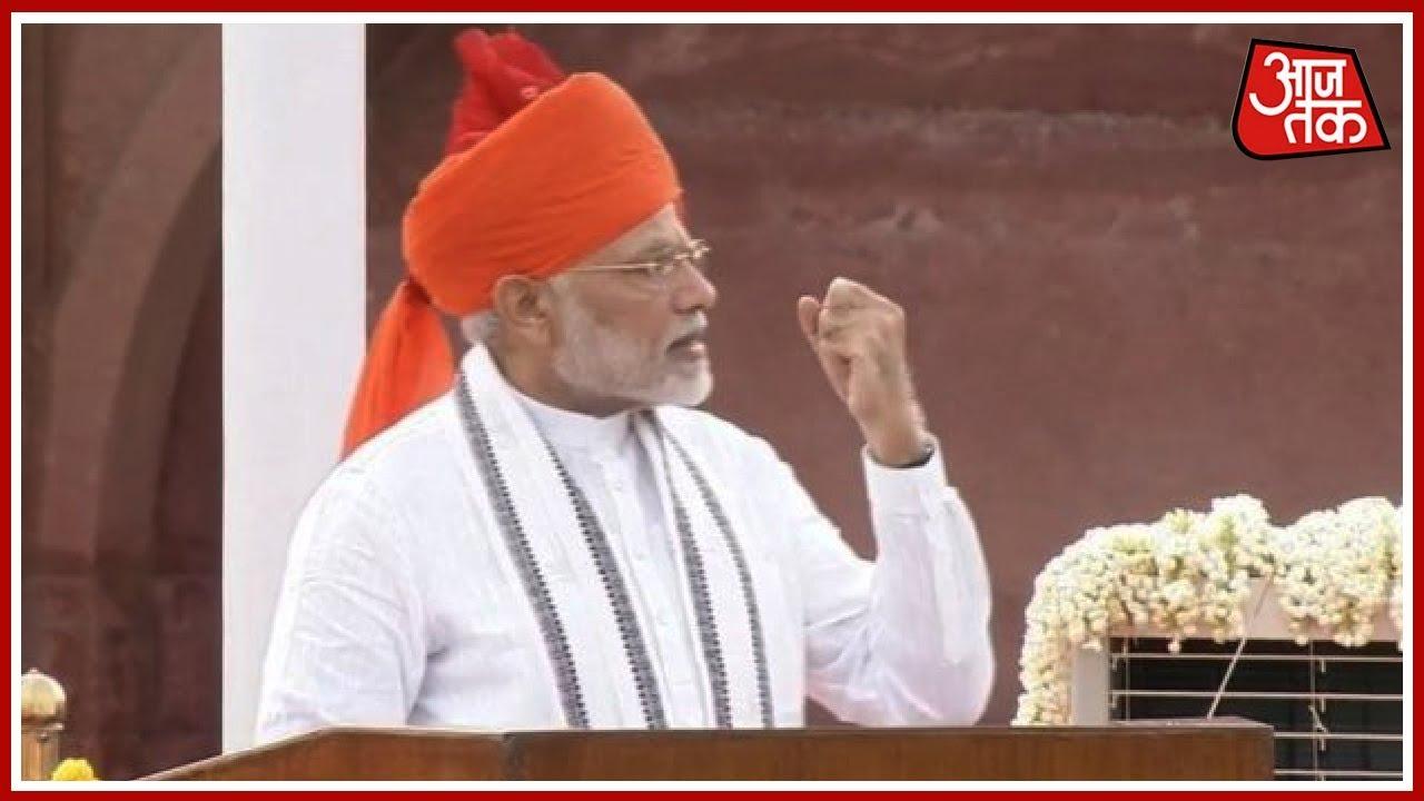 लालकिले के प्राचीर से  मोदी के अंदाज देखिए...PM मोदी के भाषण के हाईलाइट्स
