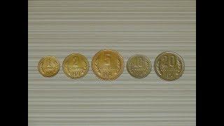 Монеты Болгарии 1974 года. 1 2 5 10 20 стотинки
