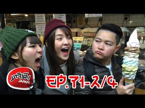 EP.71 - TOKYO METRO (PART4) Part 2/4