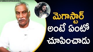 Sye Raa Narasimha Reddy Movie is Outstanding | Tammareddy About Chiranjeevi & Ram Charan