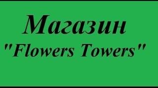 доставка букетов букеты роз с доставкой киев низкие цены недорого цветы(, 2015-08-26T09:46:38.000Z)