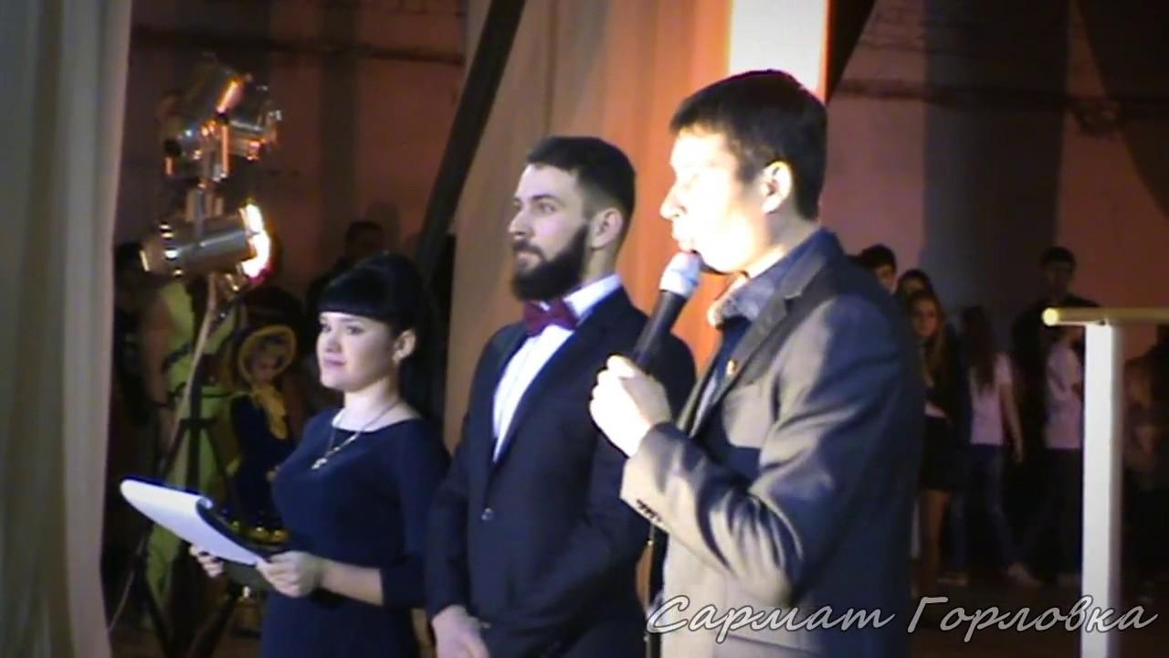 Концерт, посвященный Дню Защитника Отечества. КСКЦ г. Горловка
