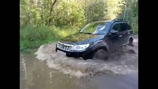 Subaru Forester III. Первые тесты на бездорожье.
