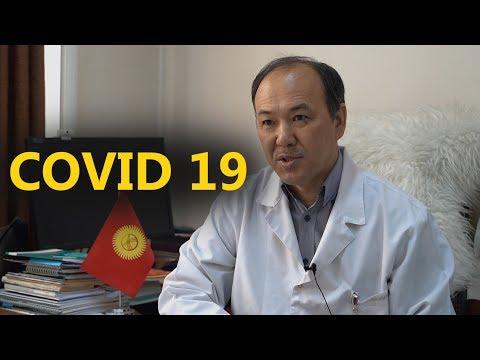 Почему COVID-19 вызывает агрессивную пневмонию?