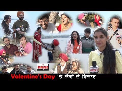 """Valentines Day"" Celebration at ""City Beautiful"" -Chandigarh