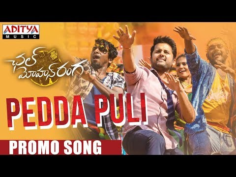 Pedda Puli Song Promo    Chal Mohan Ranga Movie Songs    Nithiin, Megha Akash    Thaman S