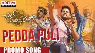 Pedda Puli Song Promo || Chal Mohan Ranga Movie Songs || Nithiin, Megha Akash || Thaman S