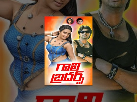 Gaali Brothers Telugu Full Movie || Srikanth, Honey Rose, Jagadish || Sathriya Vamsam