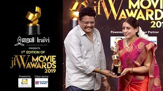 JFW Movie Awards 2019|Saranya Ponvannan - Best Supporting Role|Kolamavu Kokila