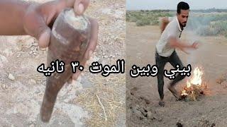 جوله استطلاعيه في صحراء العراق وصار شي غير متوقع