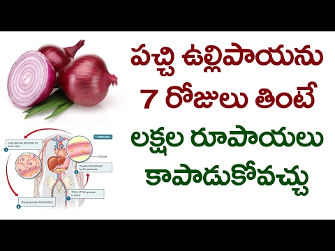 AMAZING Benefits of Eating Raw ONIONS   Health Tips in Telugu   VTube Telugu