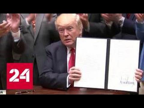 Трамп стал самым непопулярным президентом США за 65 лет