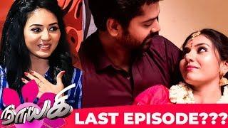 Naayagi Serial Last Episode??? -Vidya Pradeep Opens Up