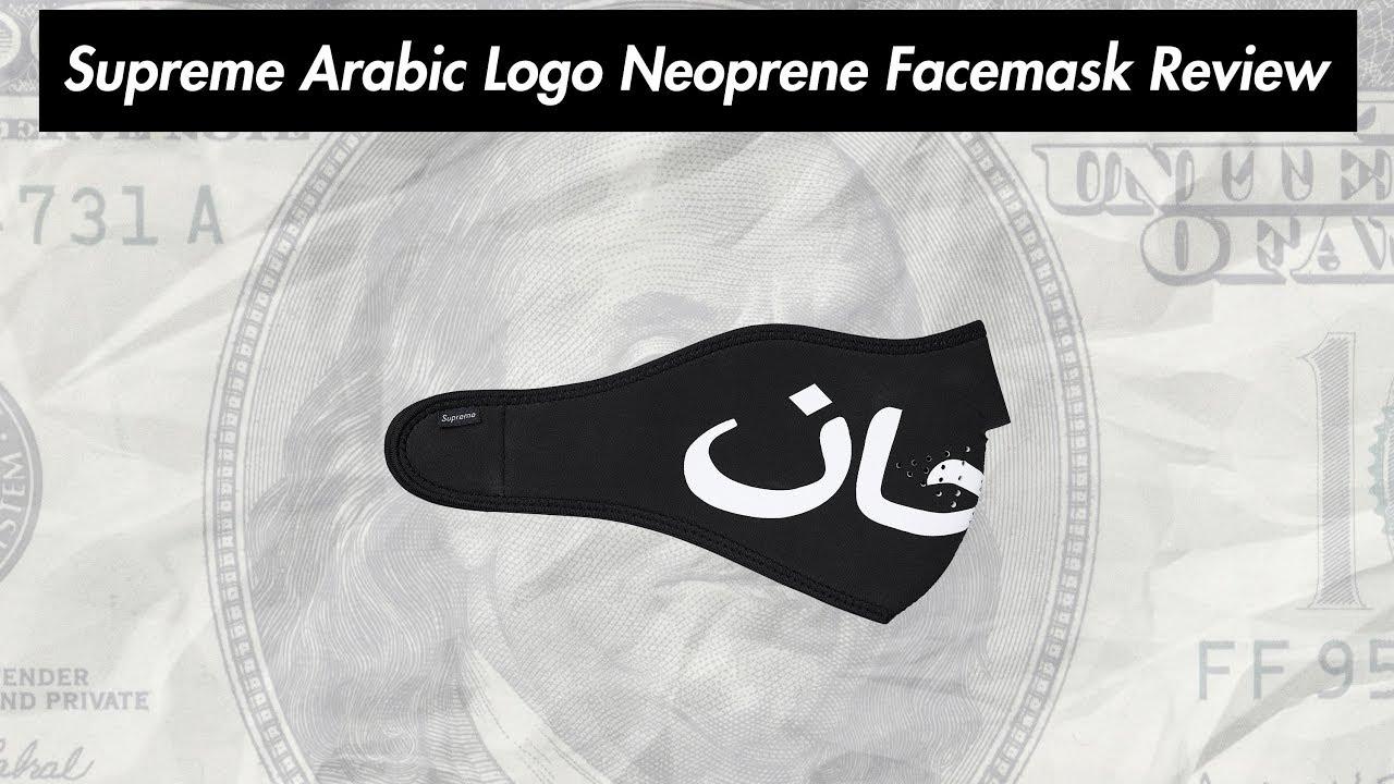02a30319d23c Supreme Arabic Logo Neoprene Facemask Black 17FW Review ( 21.12.2017 Week  18 Drop )