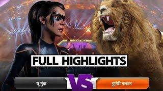 Watch: Pro Kabaddi League: U Mumba Win Maharashtra Derby Against Puneri Paltan | Sports Tak