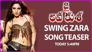 Jai Lava Kusa Movie Tamanna Special Song Teaser From Today | Jr NTR | Swing Zara Song