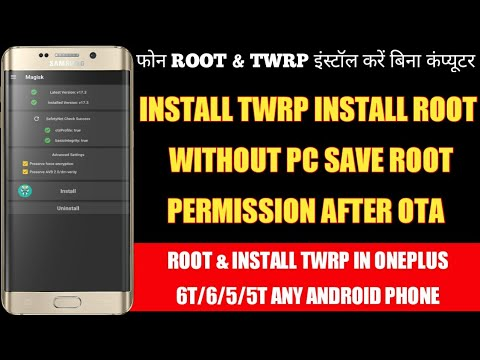 Root & Install TWRP Without Pc & Save root access after ota Update on Any  Android phone